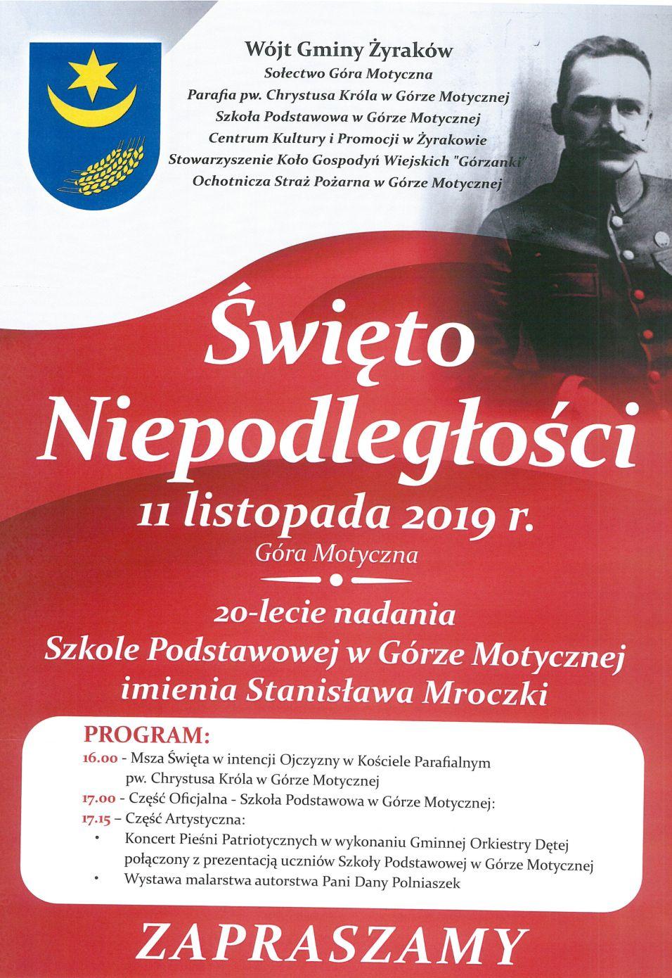 11 listopada plakat